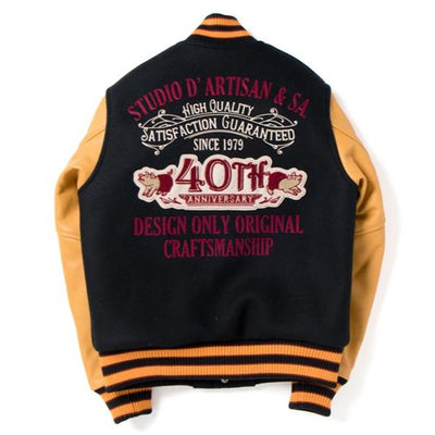 Studio D'Artisan SP-056S 40th Anniversary Wool/Horsehide Embroidered Leather Stadium Jacket