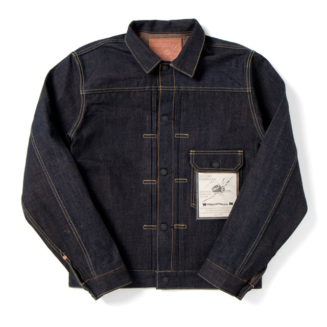 "Studio D'Artisan 40th Anniversary ""Chestnut"" Selvedge Jacket"
