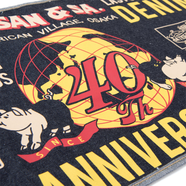 Studio D'Artisan 40th Anniversary Selvedge Denim Banner - Okayama Denim Accessories - Selvedge