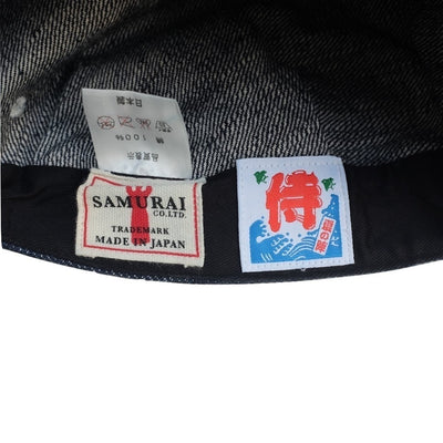 Samurai Jeans HK201WC16-D16 16oz. Selvedge Denim Work Hat - Okayama Denim Accessories - Selvedge