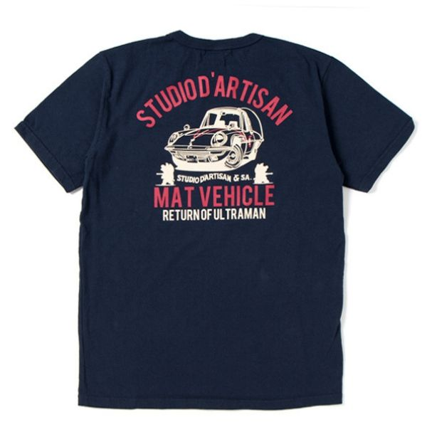 "Studio D'Artisan UTJ-003 ""Monster Attack Team"" Logo Tee (Navy) - Okayama Denim T-Shirts - Selvedge"