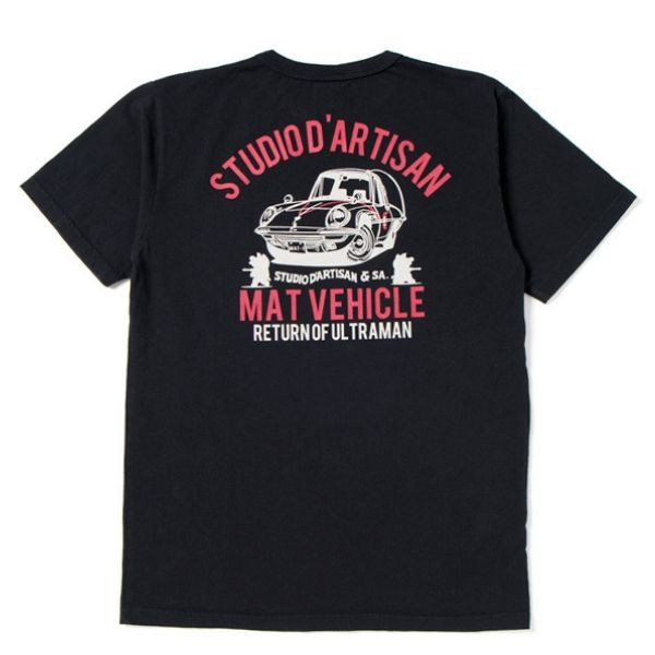 "Studio D'Artisan UTJ-003 ""Monster Attack Team"" Logo Tee (Black) - Okayama Denim T-Shirts - Selvedge"