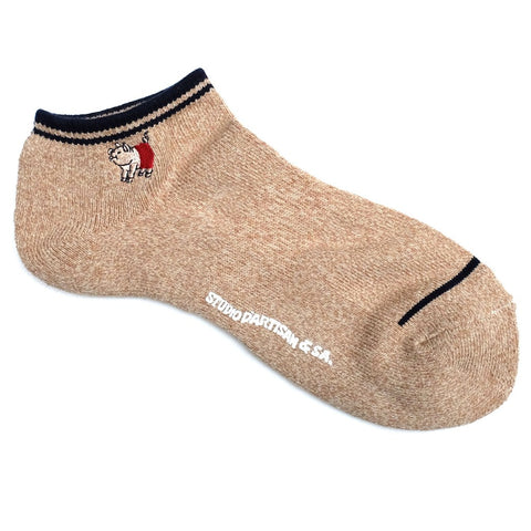 Studio D'Artisan Heather Ankle Socks (Light Beige)
