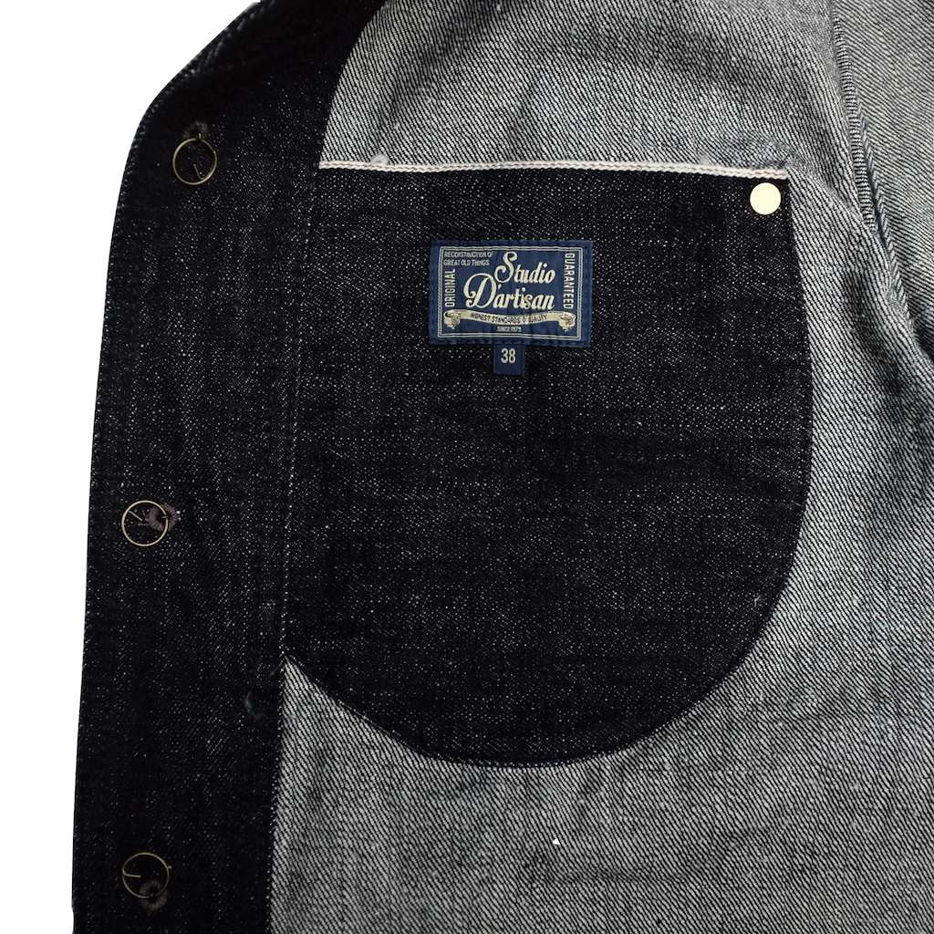 Studio D'Artisan 16oz. Nep Selvedge Shawl Collar Tailored Jacket