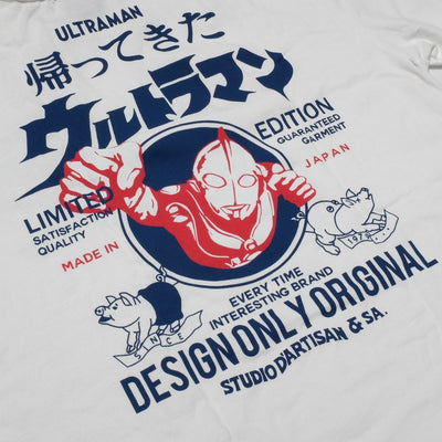 "Studio D'Artisan UTJ-002 ""Return of Ultraman"" Logo Tee (White)"