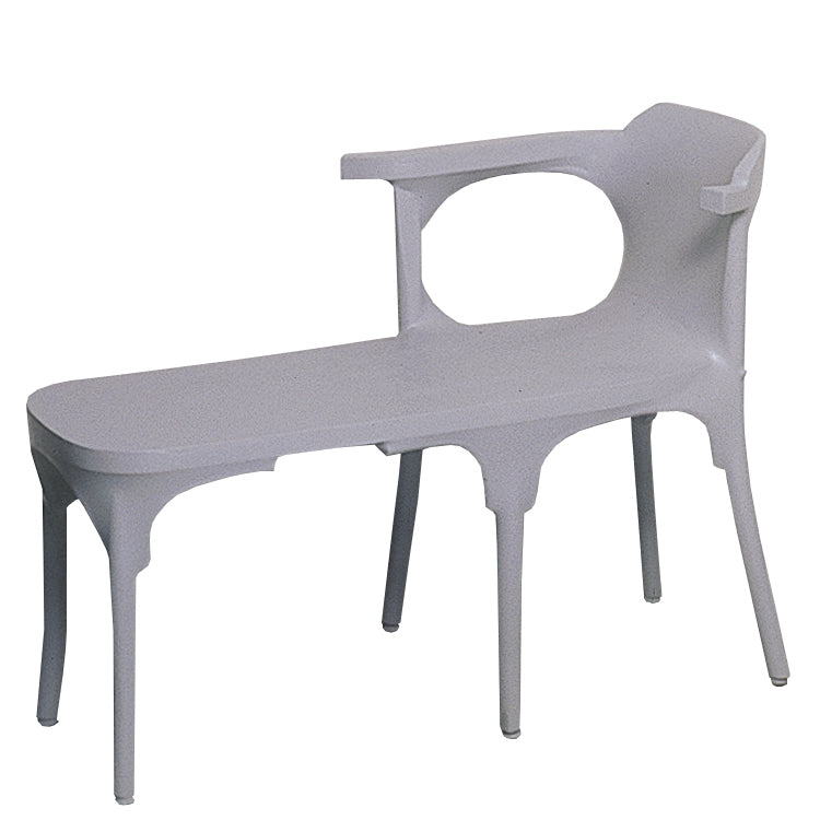 kokon long chair