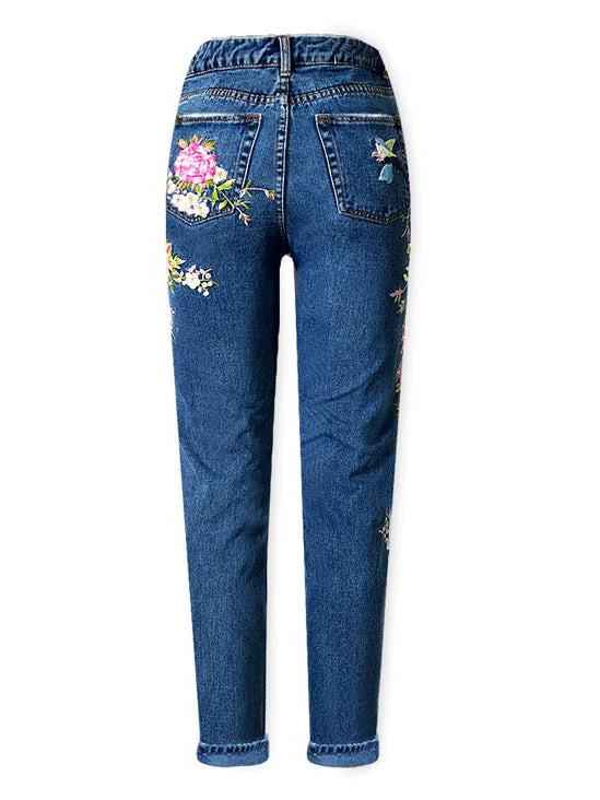 Embroidered High Waist Slim Straight Jeans