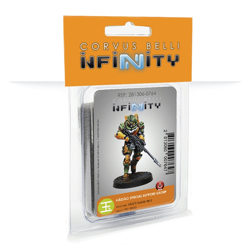 Infinity: Yu Jing - Hâidào Special Support Group (MULTI Sniper Rifle)