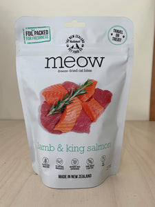 Meow Freeze Dried Lamb Cat Treats