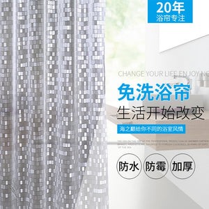 JG29 Plastic PEVA 3d Waterproof Shower Curtain Transparent White Clear Bathroom Curtain Luxury Bath Curtain With 12pcs Hooks