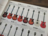 1984 Yamaha Japan LM Series Guitar and Bass Catalog (SG, ST, LP and more!)