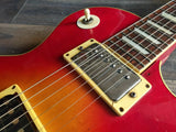 1980 Yamaha SL400S Studio Lord Les Paul Standard Electric Guitar (Sunburst)