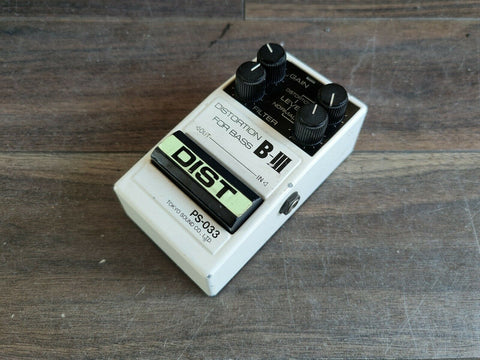 1987 Guyatone PS-033 Bass Distortion MIJ Japan Vintage Effects Pedal