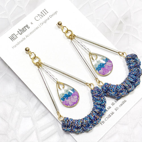 HEI THERE | TRIANGLE EARRINGS (PURPLE) | H422