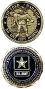 Army Challenge Coin - Wounded Warrior