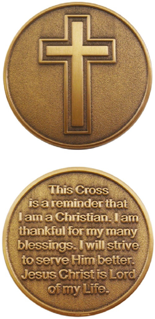 Challenge Coin - Gold Cross with Text