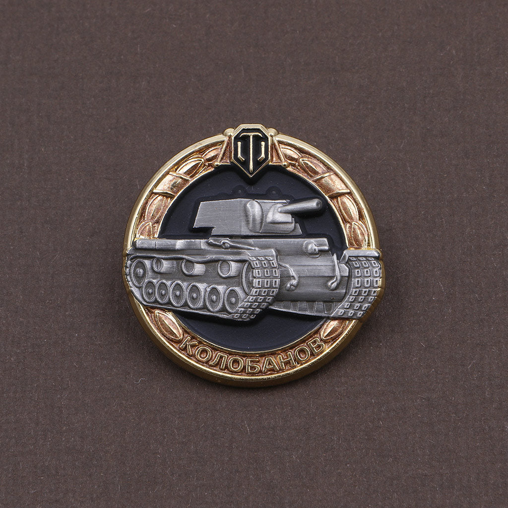 World of Tanks Kolobanov's Pin - The Koyo Store