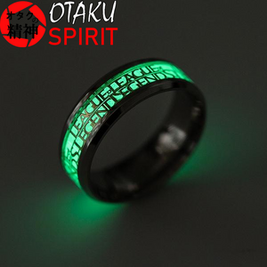 Bague luminescente - League of Legends
