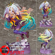 Figurine Shiro - No Game No Life