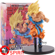 Figurine Son Goku - Dragon Ball Z