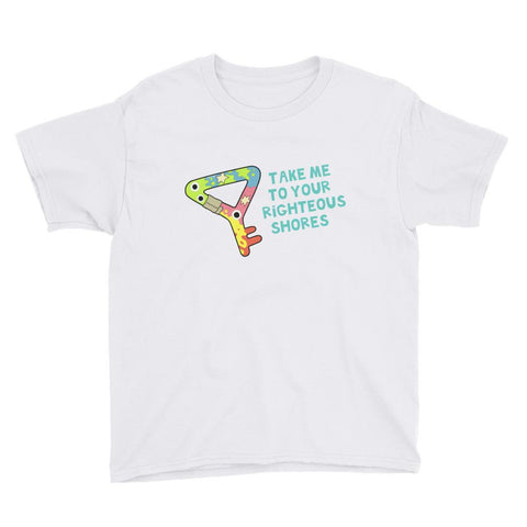 Reggie's Key Youth Short Sleeve T-Shirt White | Twelve Forever
