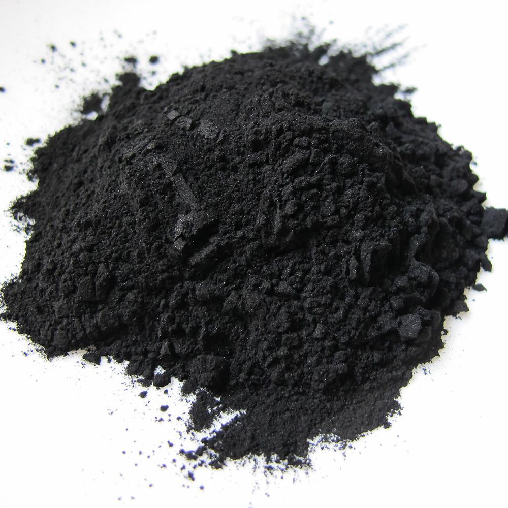 Activated Black Charcoal Powdered (3 Sizes)