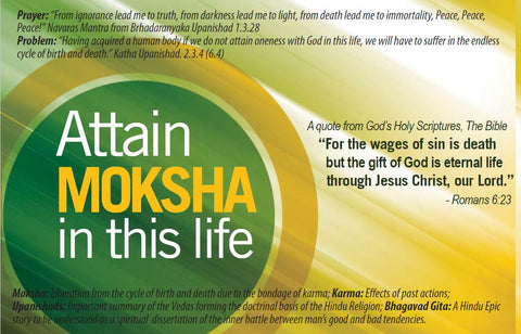 Attain Moksha in This Life (10/pkg)