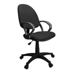 cheapp ops chair