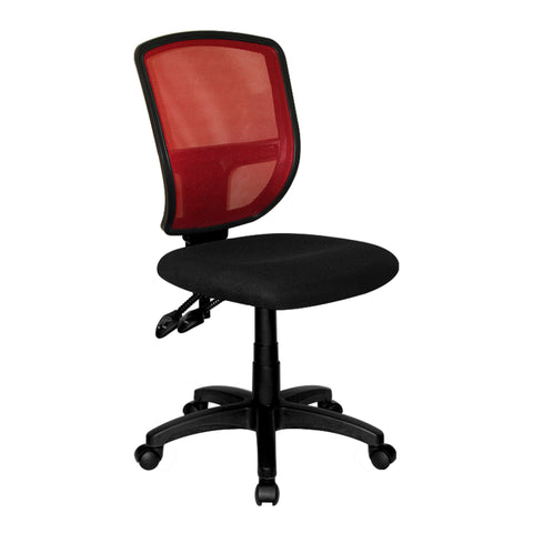 Operater mesh office chair