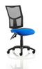 Image of Mesh back task chair very cheap