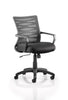 Image of task chair for office