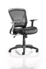 Image of Black operator chair