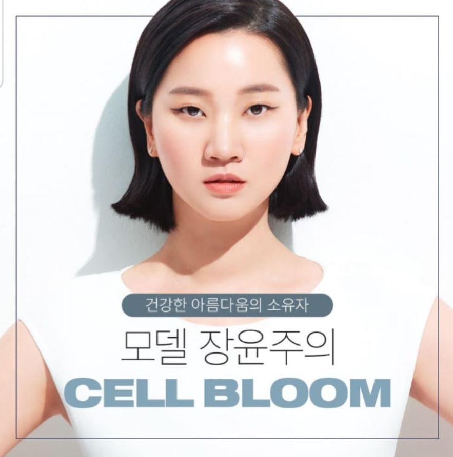 [CELL BLOOM] Leopard Sunblock #장윤주 선스크린 | Korean No.1 Sunscreen | Anti-Aging & Wrinkle Reduction Effects | Brightening + UV SPF 50 Protection| 50ml /1.7 fl.oz.I K Beauty Skin Care I LIPOSOME Stem Cell Technology 5,000 ppm I Leopard Flower Extract 100ppm
