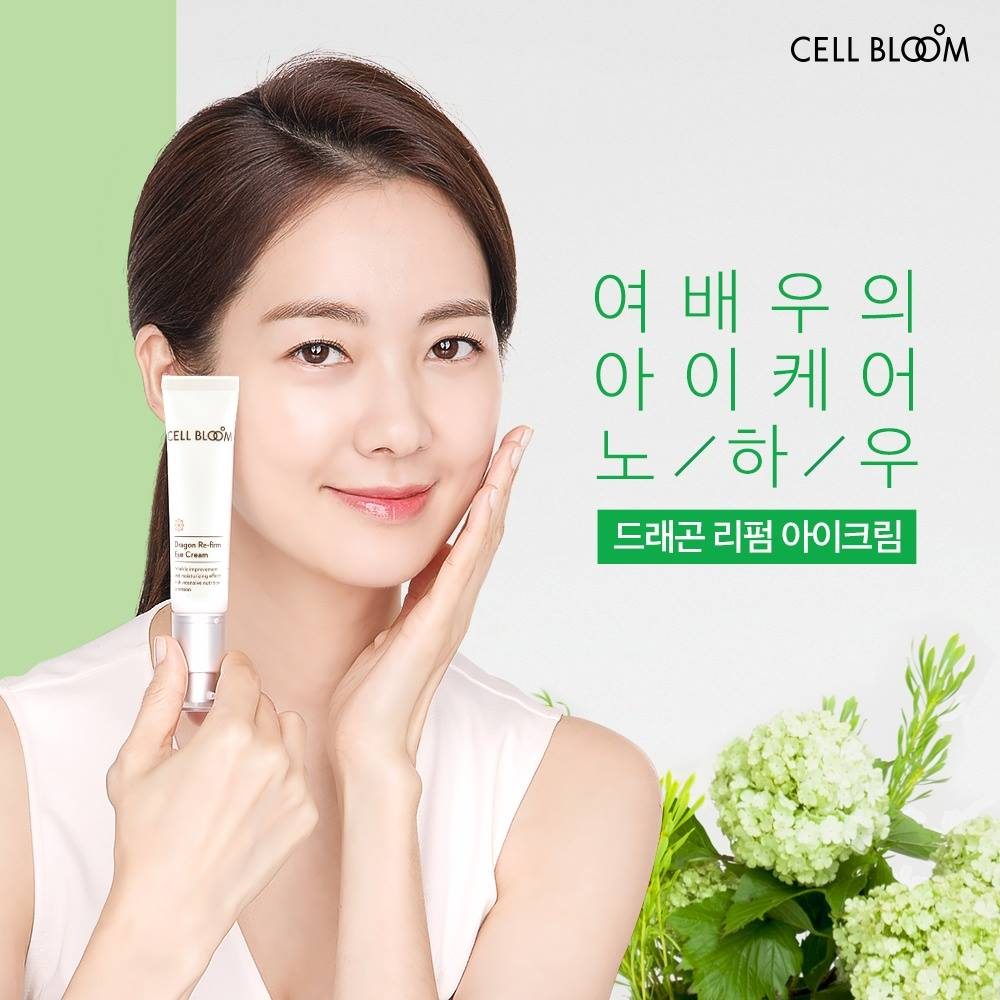 CELL BLOOM | Dragon Re-Firm Eye Cream #장윤주 아이크림 | No.1 K-Beauty Cream | STEM CELL 10,000ppm | Anti Aging & Wrinkle Reduction Effects | Brightening & Soothing Sensitive Skin | 30ml /1.0 fl.oz