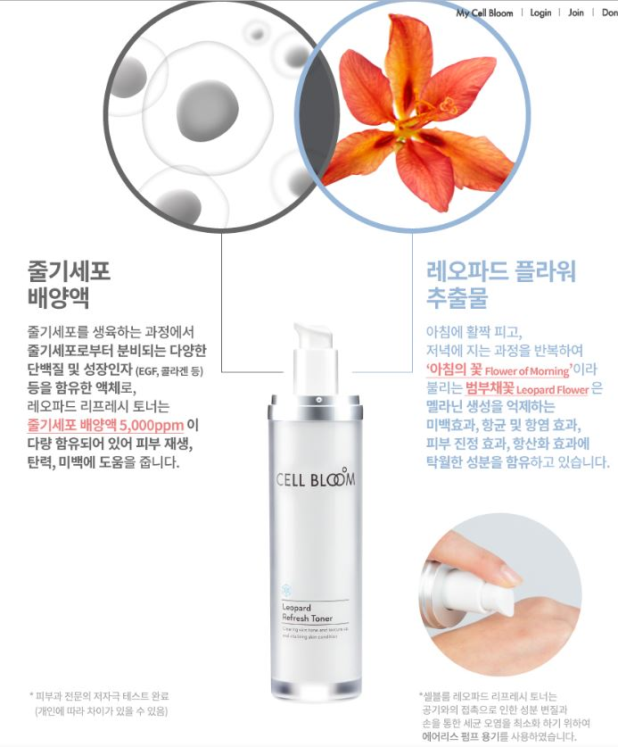[CELL BLOOM 셀블룸 장윤주 토너] Leopard Refresh Toner | K-Beauty No. 1 Brand Made by Korean Pharma Company | Stem Cell Conditioned 5,000ppm | Leopard Flower Extract | Brightening Toner Wrinkle Improvement | 100ml/3.4 fl.oz.
