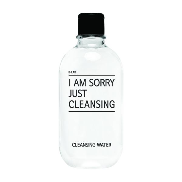 I Am Sorry I Am Just Cleansing Water (500ml)