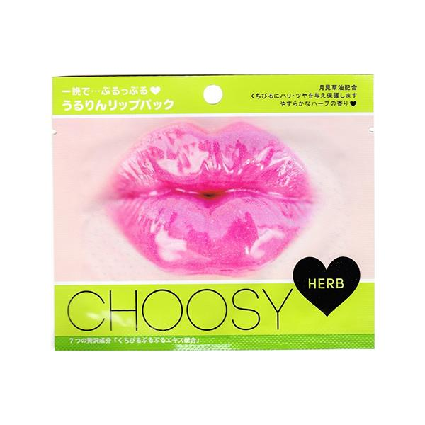 Choosy Lip Pack (1 Sheet) Pure Smile Herb