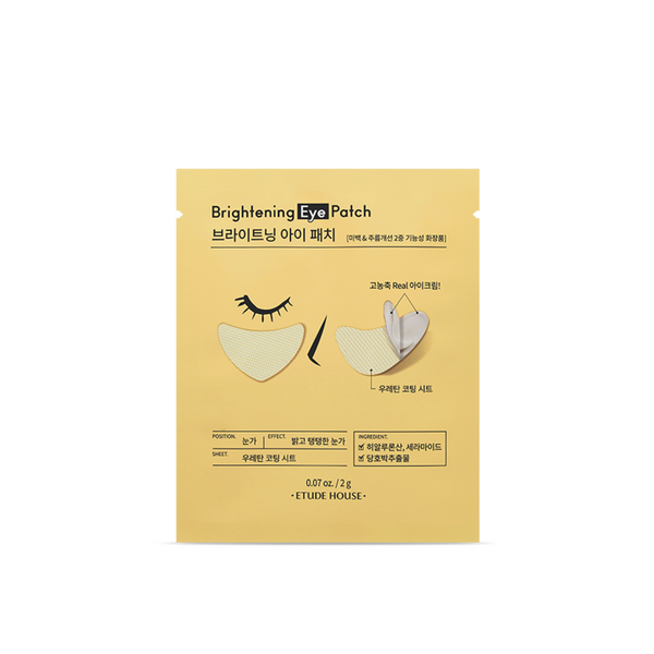 Brightening Eye Patch (1ea)