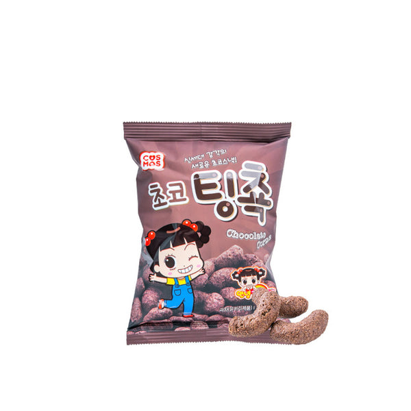 Chocolate Corn Snack (30g)