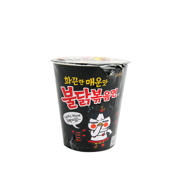 Hot Chicken Buldak Mini Cup Ramen (70g)