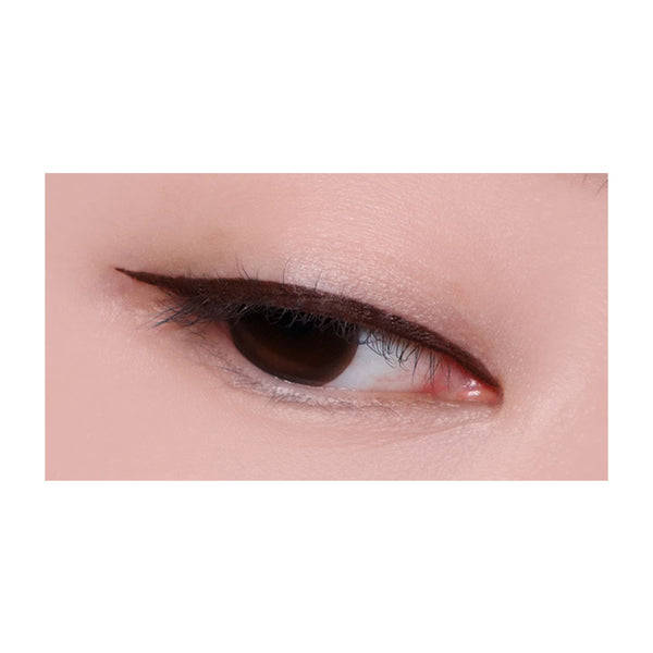 Powerproof Brush Liner (0.6g)