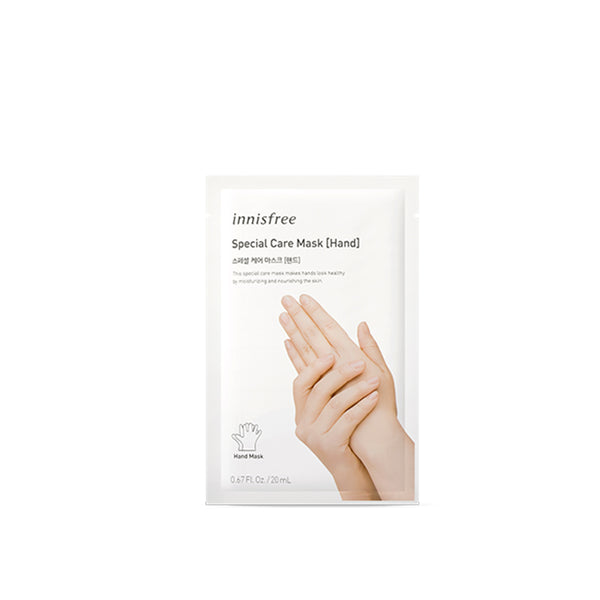 Special Care Mask Hand (1 Set)