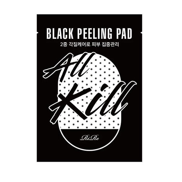 All Kill Black Peeling Pad (5ea) RiRe