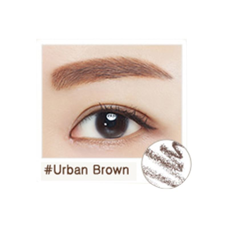Auto Eyebrow Pencil (0.3g) innisfree 06 Urban Brown