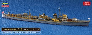 "Hasegawa - Japanese Navy Destroyer Yugumo ""Hyper Detail"" - Waterline Model Kit"