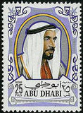 Abu Dhabi 1970 Sheik Zaid and Stallion-Stamps-Abu Dhabi-Mint-StampPhenom