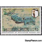 Abu Dhabi 1971 Accession of Sheik Zaid, 5th Anniversary Military Vehicles-Stamps-Abu Dhabi-Mint-StampPhenom