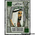 Abu Dhabi 1971 No. 60 Surcharged in Green-Stamps-Abu Dhabi-Mint-StampPhenom