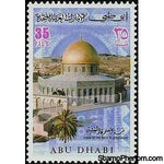 Abu Dhabi 1972 Dome of the Rock Jerusalem-Stamps-Abu Dhabi-Mint-StampPhenom