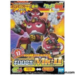 Bandai - Giroro Robo Mk II Plamo Collection-Model Kits-Bandai-StampPhenom